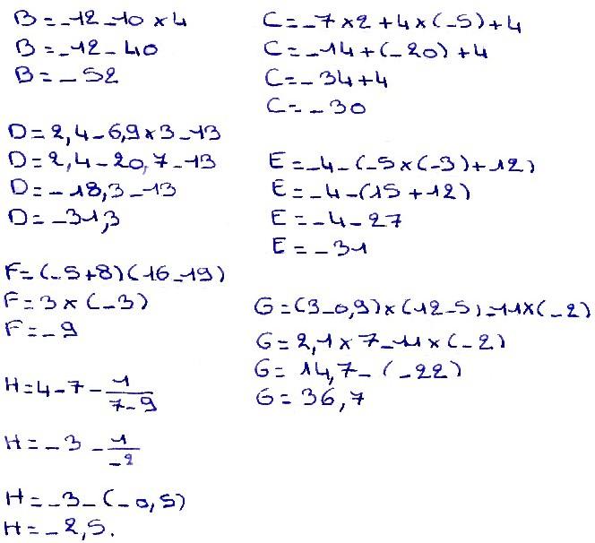 Multiplier un nombre entier ou décimal par une fraction ...